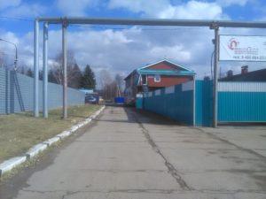 Адреса Заправок Сварочных  газов. Лобня Долгопрудный Химки.