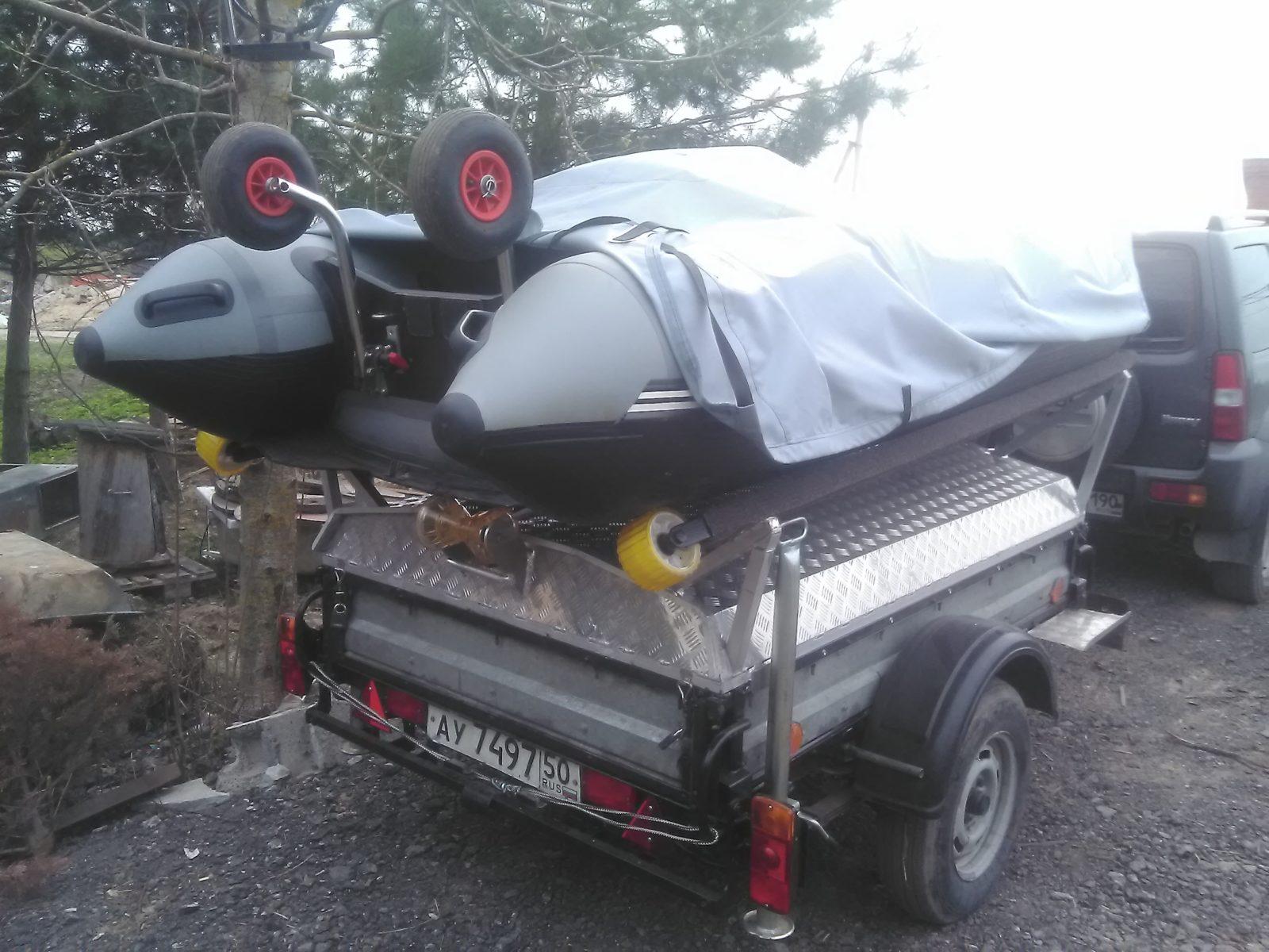 сварка алюминия Крепление Лодки к авто прицепу