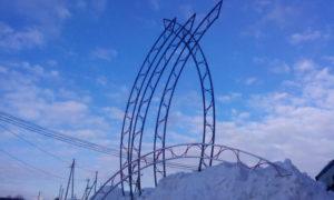 Ажурные арки для навеса 4метра