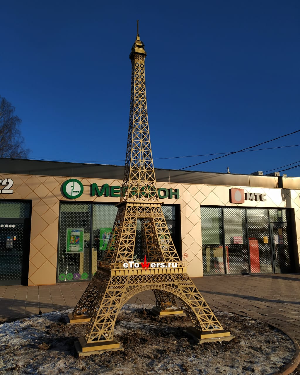 Металлическая эйфелева башня 6 метров